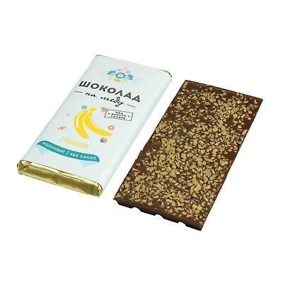 Milk Chocolate Banana Organic Handmade Sugar Free Honey-based 70 g