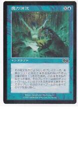 4 Rewind ~ Blue Urza/'s Saga Mtg Magic Common 4x x4