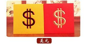 HIGH QUALITY CHINESE NEW YEAR ENVELOPES新年红包72pscRED&GOLD
