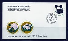 FIRST DAY COVER China PRC Sino-Philippine 10th WZ 28 T.106 SPECIAL CANCEL 1985
