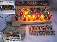Vintage1970s Soviet USSR Electric light garland Moscow flashlight Christmas 220V