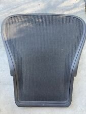 Herman Miller Classic Aeron Chair Back Frame C Size Large Replacement Oem