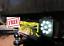 7-034-LED-Headlights-x2-Chrome-50W-E-Marked-UK-EU-Halo-Indicator-Free-LED-750AC thumbnail 2