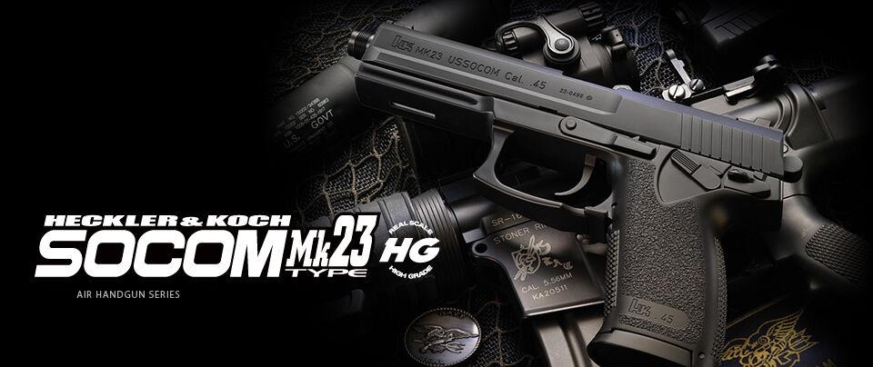 Socom MK23 HG  Tokyo Marui salto de aire pistola de mano de Japón     nuevo    más de 10 años de edad
