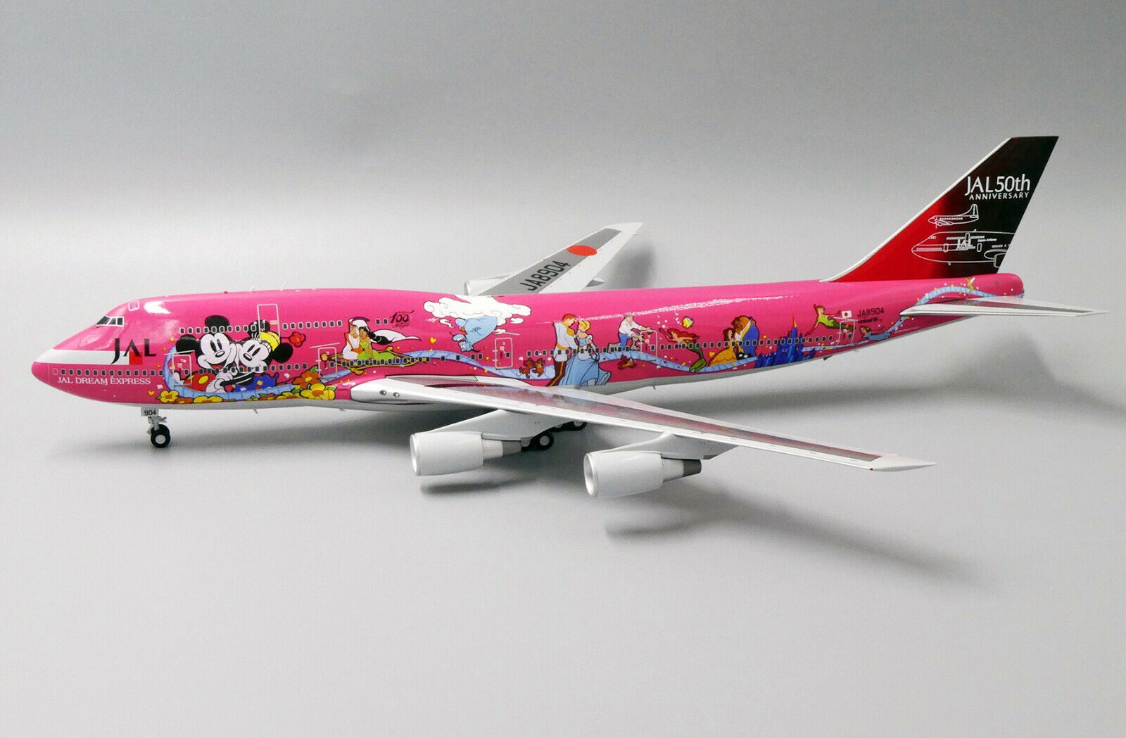 JC2860 1 200 Japan Airlines B747-400D Traum Express 21 NO.2 Süss JA8904 W   Steh