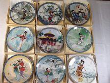 9 Different Imperial Jingdezhen Porcelain Plates