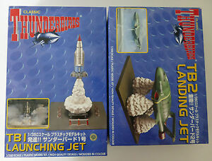 Thunderbirds Série Aoshima Happinet No.12 1/350 Bnib d'atterrissage Thunderbird 1 & 2