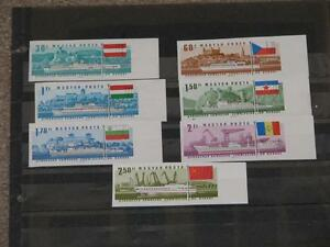 Hungary-Ships-amp-Flags-in-National-Colors-Scott-1828-34-Imperf-Set