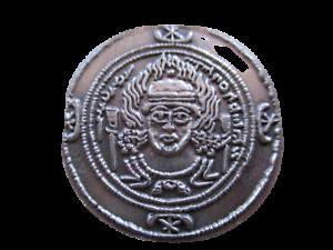 Grecque-Antique-Royaume-Sassanide-Drachme-Reamorcage