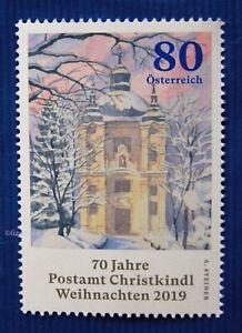 Postamt-Christkindl-70-Jahre-Osterreich-SM-November-2019