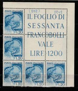S37623 Italy MNH 1949 Block Angle Di 5 Catullus 1v Saxon 8