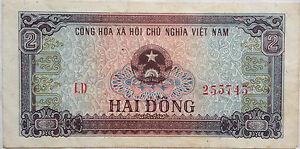 Vietnam-2-Dong-LD-255745