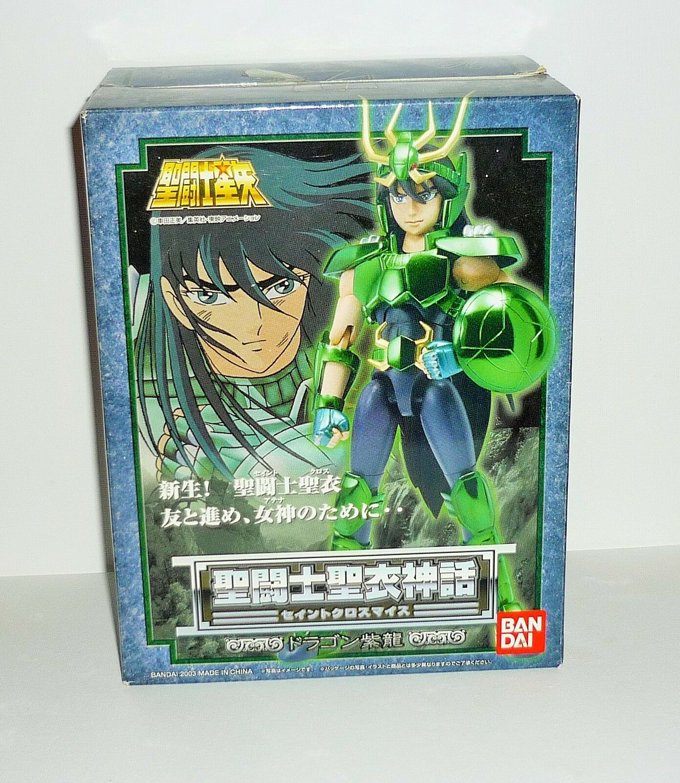 A201 Figurine Saint Seiya Myth Cloth - Dragon Shiryu V2 16cm