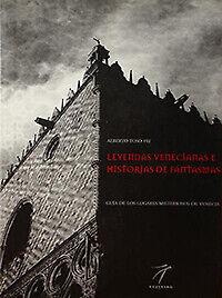 Leyendas venecianas e historias de fantasmas