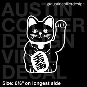 MANEKI NEKO Vinyl Decal Car Window Laptop Sticker Japanese - Cat custom vinyl decals for car windows