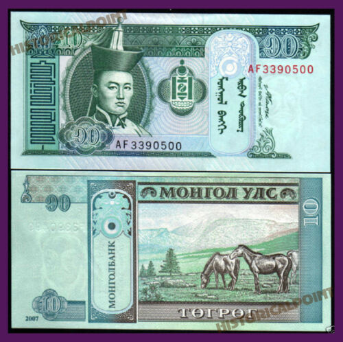 BANK  NOTE 2005-2015 UNC CURRENCY Mongolia 10 Tugrik P-62