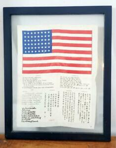WW II Air Force Cloth Blood Chit Bomber 7 Language Framed Numbered MIS-X Type 4