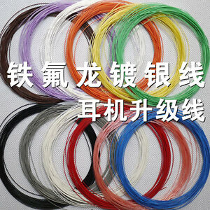 Details about 10 Meters HI-FI Teflon PTFE 30AWG Copper Silver coated Plated  Wire Cable Audio