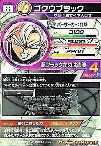 Dragon Ball Heroes HGD10-SEC2 Goku Midnight Eye black UR