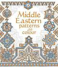 Middle Eastern Patterns to Colour by Struan Reid (Paperback, 2016)