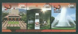 Mexico Mail 2014 Yvert 2878/80 MNH College