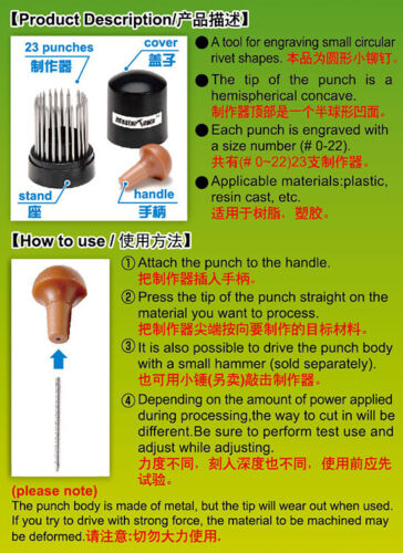 Trumpeter 08020 Master Tools HG Micro Rivet Punch 23 Pcs , 0.25mm-1.35mm