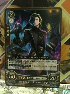 Cyril B19-039N Fire Emblem 0 Cipher FE Booster Series 19 Three Houses