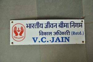 Vintage-V-C-Jain-Vida-Seguros-Corporacion-Anuncio-Porcelana-Esmalte-Cartel
