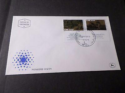 Israel 1976 Israel Fdc 1° Tag Pioneers Los 002 Ausgezeichnet Im Kisseneffekt Briefmarken