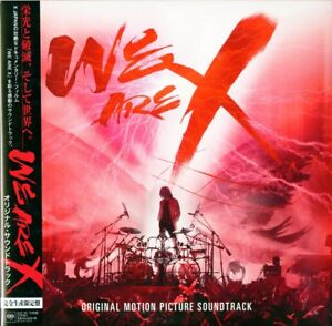 X-JAPAN-WE-ARE-X-JAPAN-2-LP-BONUS-TRACK-Ltd-Ed-O75