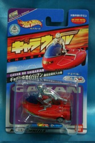 Bandai Charawheels Hot Wheels Toei Space Sheriff GAVAN on Saibarian