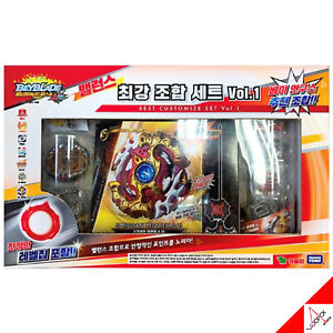 Takara-Tomy-Beyblade-Burst-Cho-Z-BALANCE-Best-Customize-Set-vol-1-amp-Limited-Chip