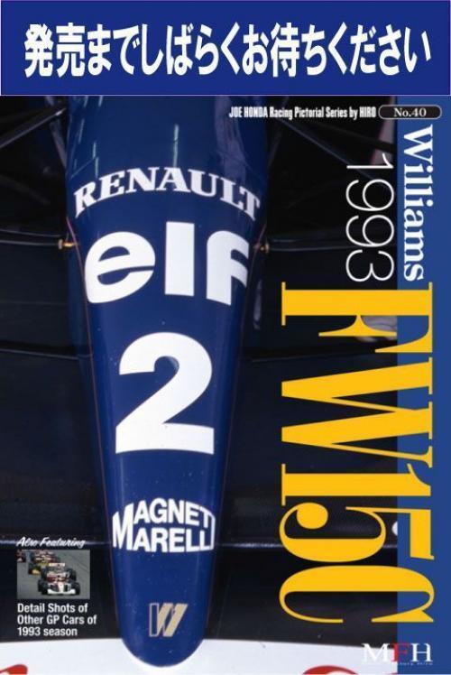 Mfh Buch No40 Williams Fw15c 1993 Rennsport Gepunktet Serie von Hiro