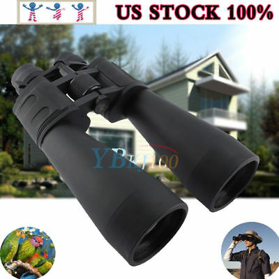 Sakura Waterproof 70mm Tube 20x-180x100 Super Zoom HD Night Vision  Binoculars