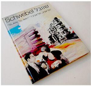 SIGNED-Autograph-ART-BOOK-Tel-Aviv-IVAN-SCHWEBEL-Jewish-FILM-Architecture-ISRAEL