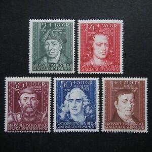 Germany Nazi 1944 Stamps MNH Conrad Celtis Andreas Schluter Hans Boner Augustus