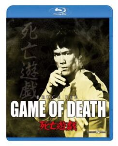 Game-of-Death-Blu-ray