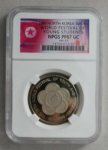 KOREA-5-Won-1989-Cu-Ni-Proof-World-Festival-of-Young-Students