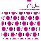 Various Artists - Nu Pop (2007)