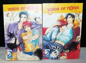 Voice-or-Noise-Volume-1-amp-2-Manga-Graphic-Novel-Yamimaru-Enjin
