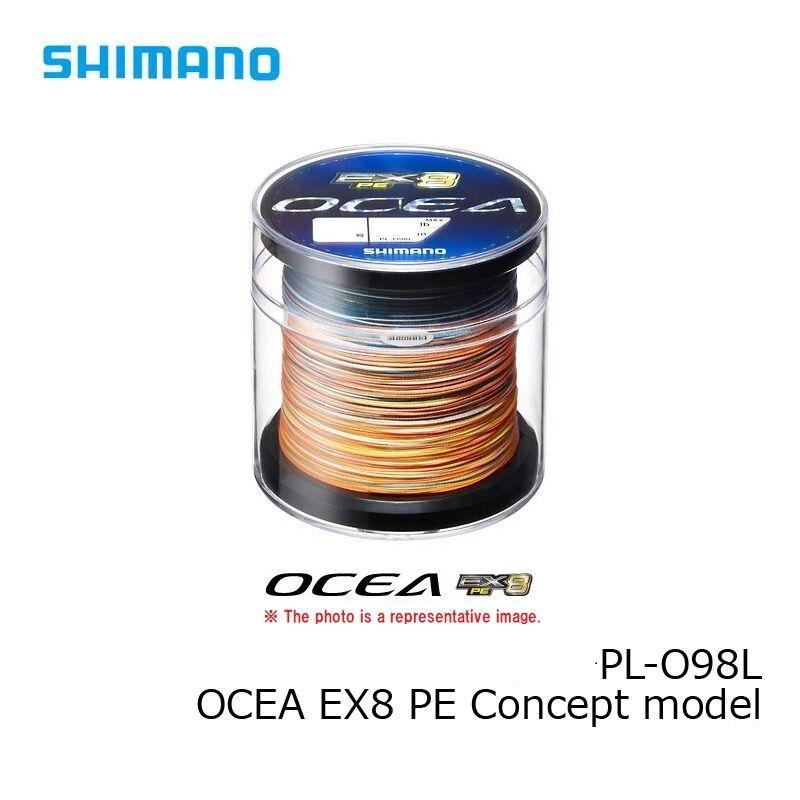 NEW Shimano Ocea EX8 PE #3-300m 60lb//27kg Multicolor 8 Braid PE Line Japan