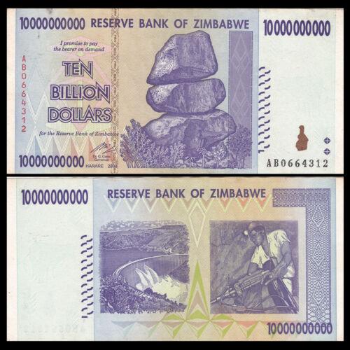 2008 Zimbabwe 10 billion Dollars Circulated XF MONEY 10 20 100 TRILLION SERIAL