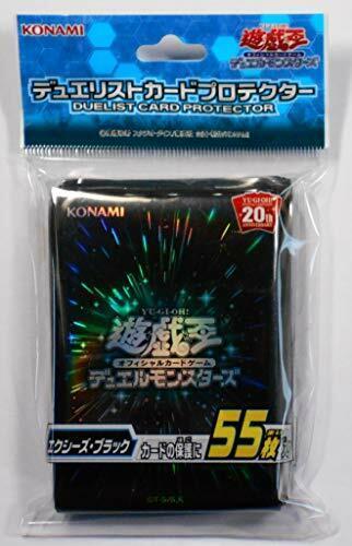 Limited YuGiOh OCG Duelist Card Sleeve Protector Xceed BLACK 55pcs KONAMI JAPAN