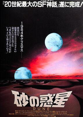 Dune 1984 Alt Frank Herbert Sci Fi Rare Japanese Chirashi Mini Movie Poster B5 Ebay