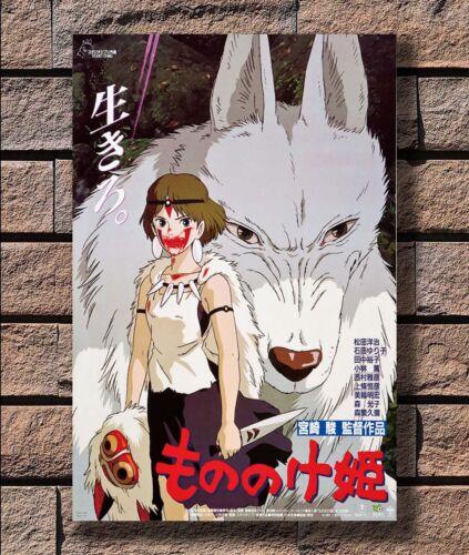 KX244 Japan Anime Princess Mononoke Comic Print 20x30 24x36 40in Silk Poster