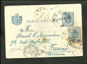 ROMANIA-1896-PTAL-STATIONARY-TO-TAURIS-RESEND-TO-FRANCE-RARE-TRAVEL