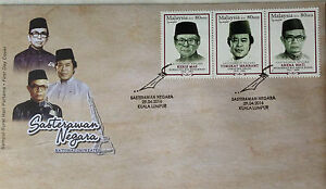 Malaysia FDC with stamps (29.04.2016) - National Laureates