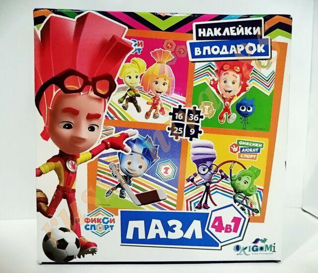 Fiksiki Fixiki set of educational coloring books 5pcs The Fixies Фиксики
