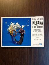 Ikebana of Senei Ikenobo (Ikebana Card Book)