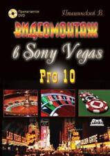 Sony Vegas Pro 13 for sale online | eBay